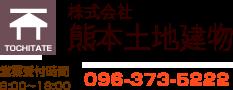 株式会社熊本土地建物