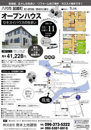 180107 ウラ 大牟田岬