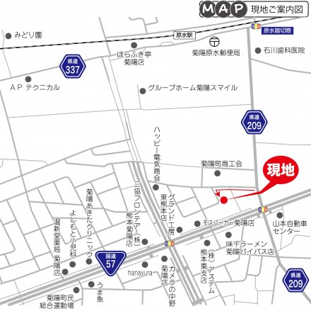 菊陽町久保田地図 (2)