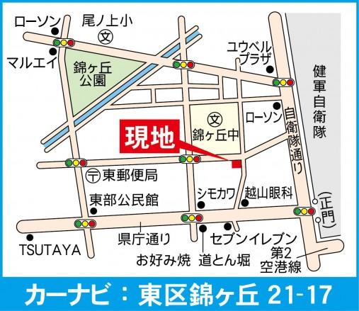 地図(ナビ付)