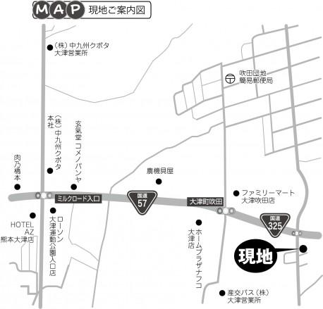 大津町吹田地図
